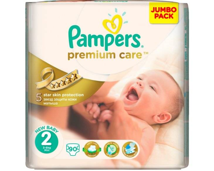 Подгузники для новорожденного - какие? - памперсы для новорожденных - запись пользователя mura (id1763891) в сообществе выбор товаров в категории подгузники - babyblog.ru