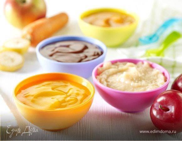 Морковное пюре для грудничка — рецепт