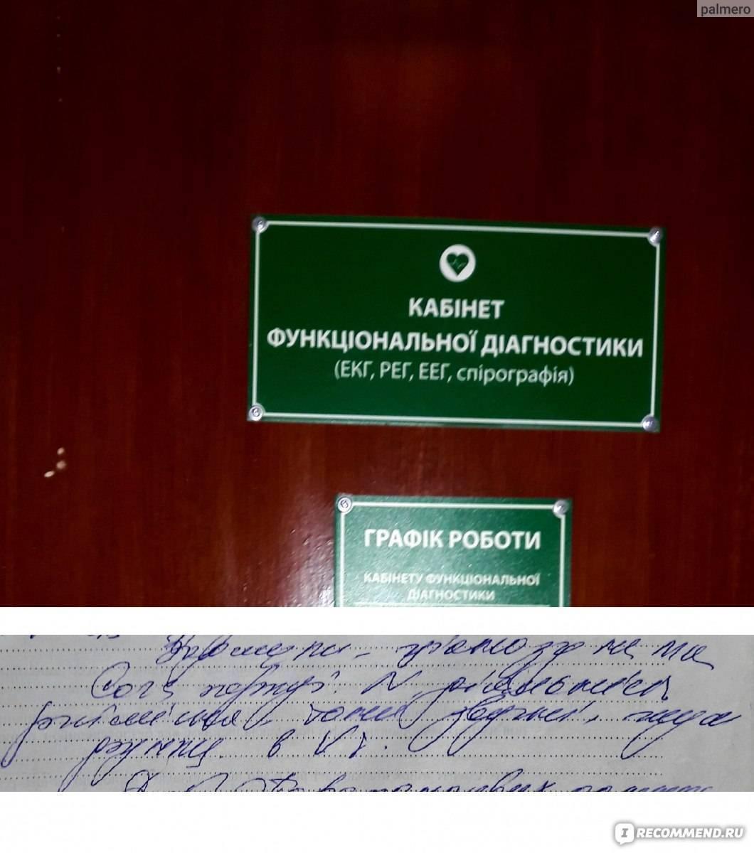 Экг или узи в 1 год ? - экг ребенку 1 год - запись пользователя надя (nadia_mtv) в сообществе детские болезни от года до трех в категории анализы, узи, рентген - babyblog.ru