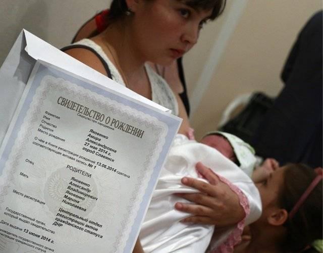 Документы для оформления малыша после рождения