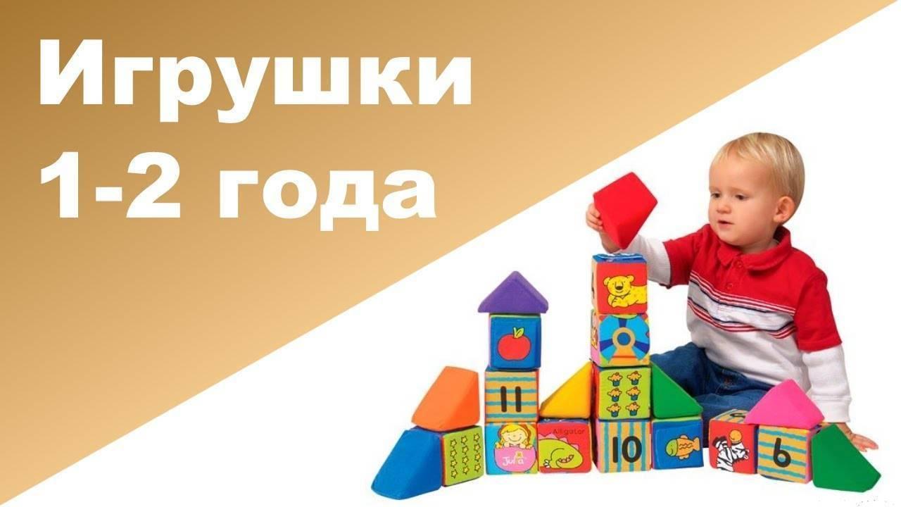 Игрушки по возрасту в 2,5 года. что обязательно должно быть? и что стоит уже убрать? - запись пользователя ириска (summer_day) в сообществе выбор товаров в категории игрушки - babyblog.ru
