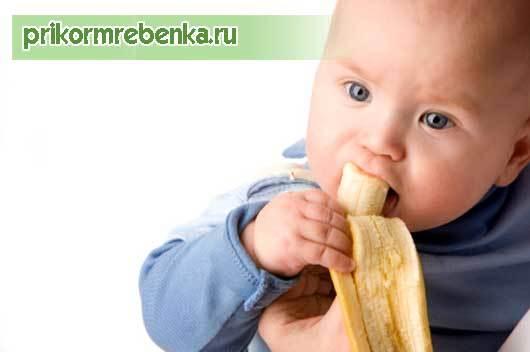 Первый тропический прикорм: знакомим грудничка с бананом