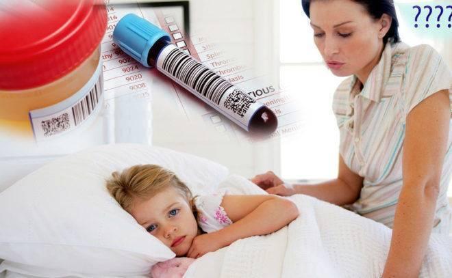 У ребенка понос без температуры и рвоты: что делать? причины и лечение