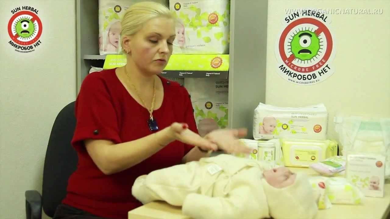 Mozhno-li-beremennym-podmyvatsya-margancovkoi - запись пользователя рыжий котик (true_kotyatka) в сообществе здоровье новорожденных в категории гигиена малыша - babyblog.ru