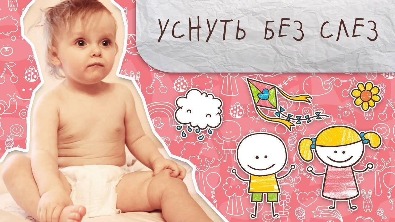 Почему младенец плачет: 17 причин / мамин/папин журнал
