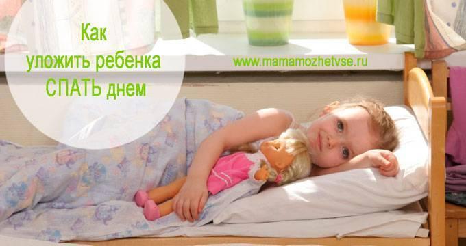 Нужно ли будить новорожденного для кормления? - запись пользователя татьяна (tistyufeeva) в сообществе здоровье будущей мамы и малыша в категории новорожденный - babyblog.ru