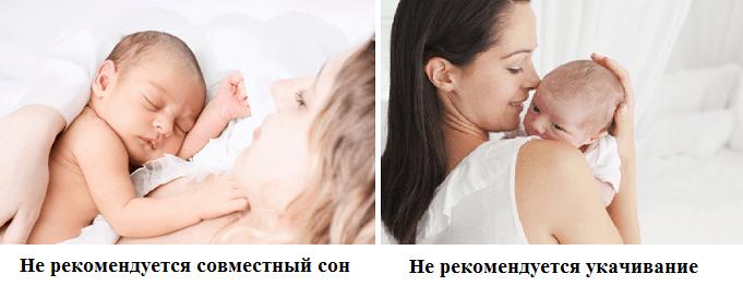 Малыш спит с родителями: за и против