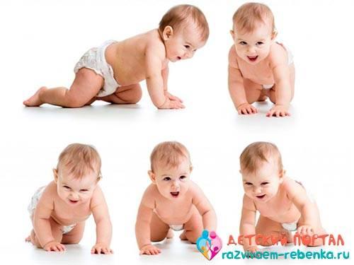 Как научить ребёнка ползать в 5, 6, 7 месяцев. как помочь ребенку ползать на четвереньках