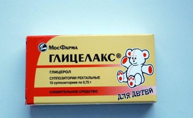 Детские глицериновые свечи от запора