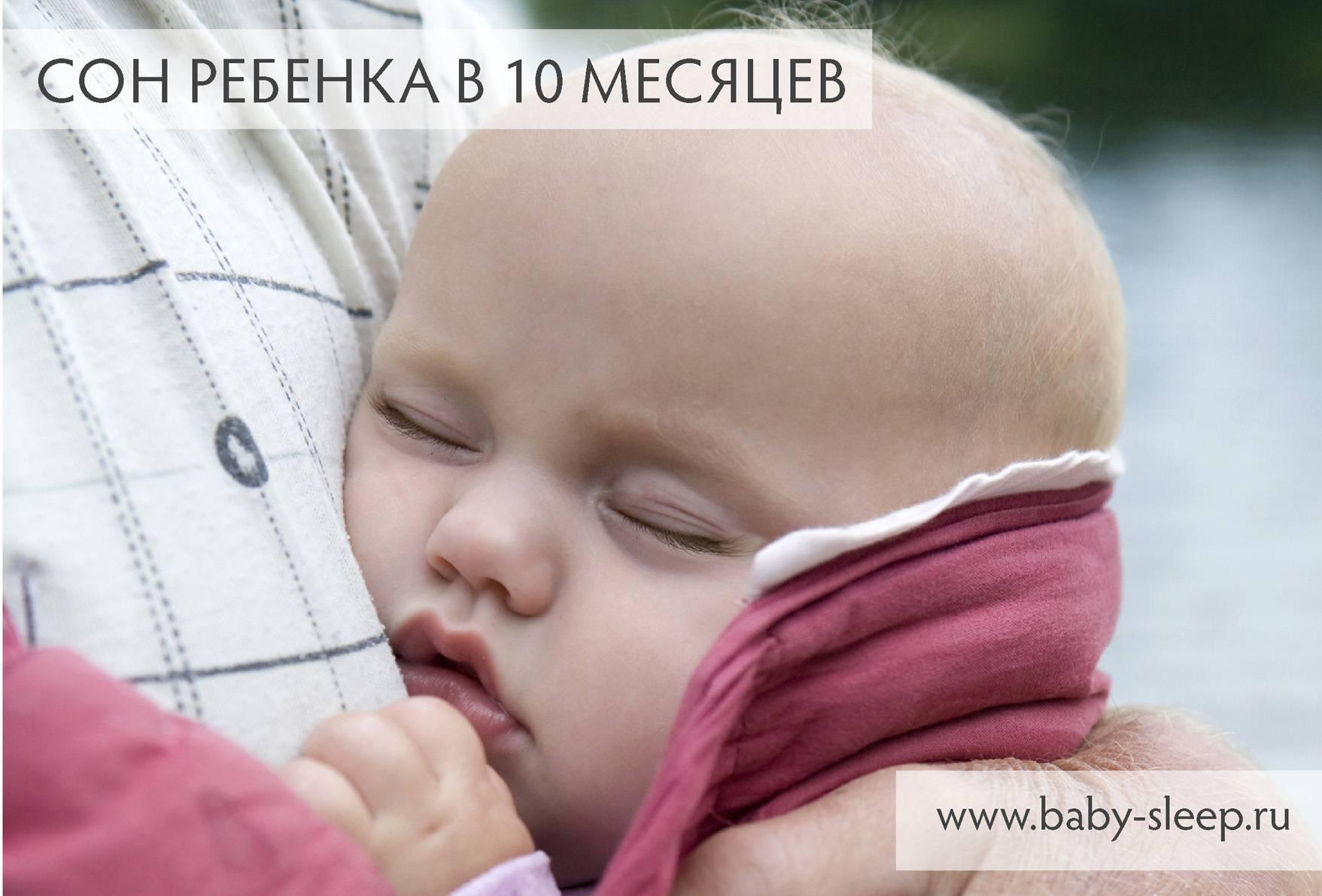 Ночной сон в 5-6 мес. стал просто ужасен. в чем м.б. причина? - запись пользователя наденька (lya2408) в сообществе здоровье новорожденных в категории сон новорожденного - babyblog.ru