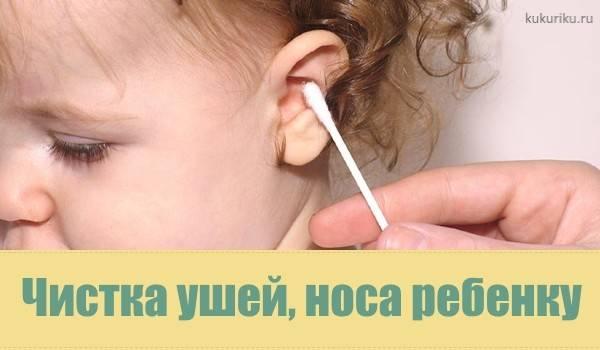 Как почистить носик новорожденному