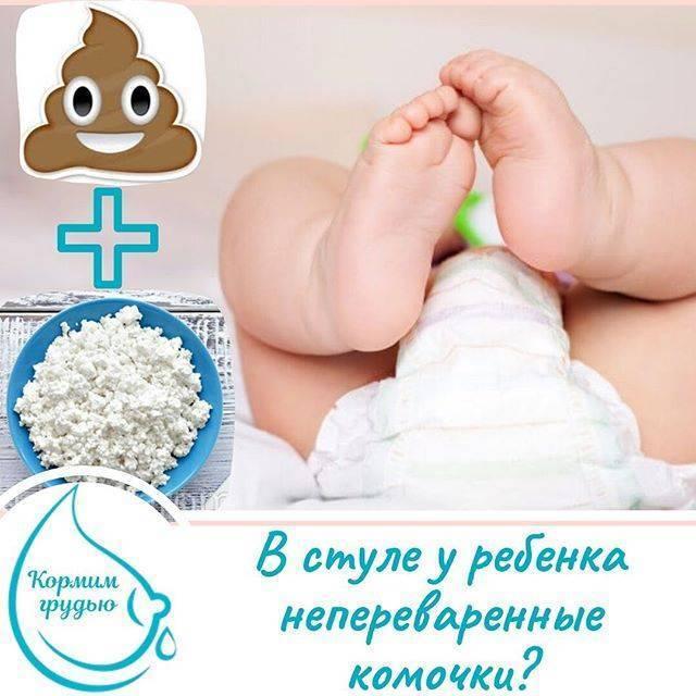 """""""пластилиновый кал"""" - у ребенка кал как пластилин - запись пользователя екатерина (katryusha) в сообществе детские болезни от года до трех в категории все о диарее, отравлении, запоре, рвоте и т.д. - babyblog.ru"""