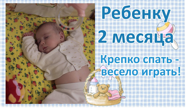 Зачем и как носить ребёнка на руках?