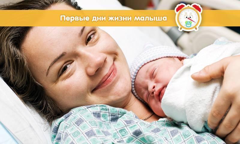 Сколько должен набирать новорожденный каждый день. нормы прибавки в весе у новорожденных детей по месяцам в первый год жизни