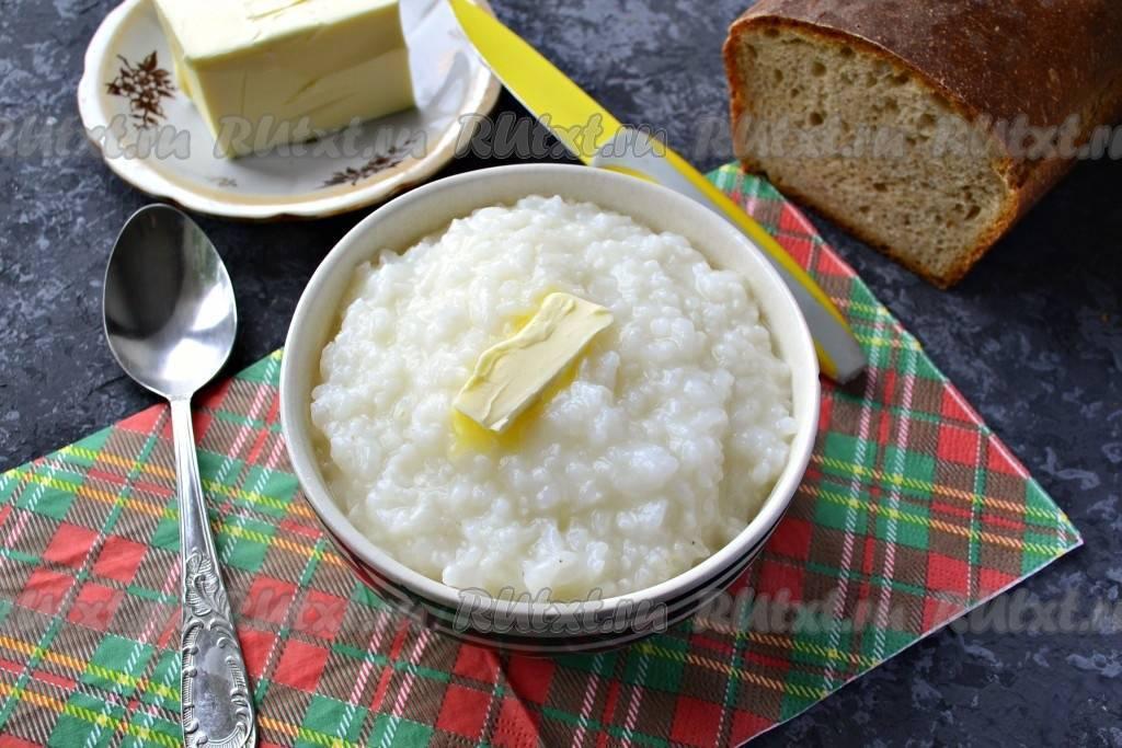 Рисовая каша на воде для ребенка — питательное и сытное блюдо