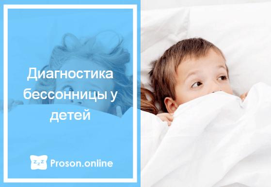 Сон ребенка в 2 месяца