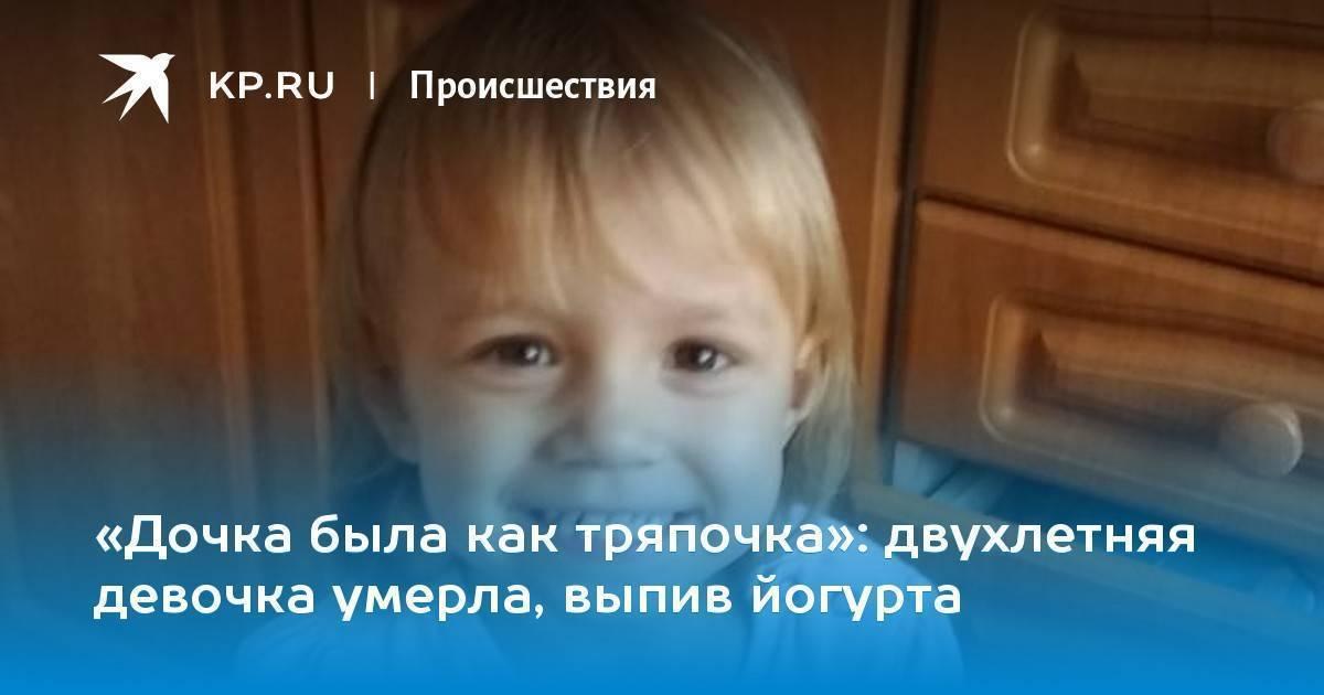 Срочно! чем снять жжение ? дочери больно писать. - запись пользователя але-алеша (id1348793) в сообществе детские болезни от года до трех в категории интимная проблема - babyblog.ru