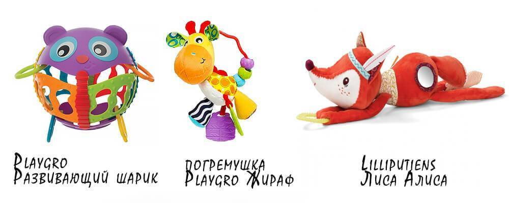 Игрушки для ребенка 1-1,5 лет - игрушки для детей 1 1 5 года - запись пользователя юлиана (mrsklaus) в сообществе выбор товаров в категории игрушки - babyblog.ru