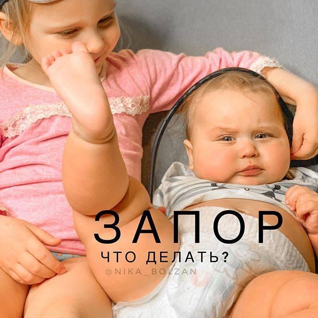 Стул при смешанном кормлении - сколько должен какать ребенок на смешанном вскармливании - запись пользователя анна (id802216) в сообществе здоровье новорожденных в категории стул новорожденного - babyblog.ru