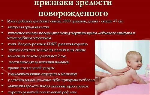 Sos_малышке 10 дней, продолжаем терять вес - запись пользователя anna (id2170945) в сообществе здоровье новорожденных в категории разное - babyblog.ru