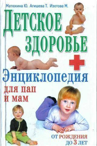 Развитие ребенка по месяцам после рождения и до 1 года