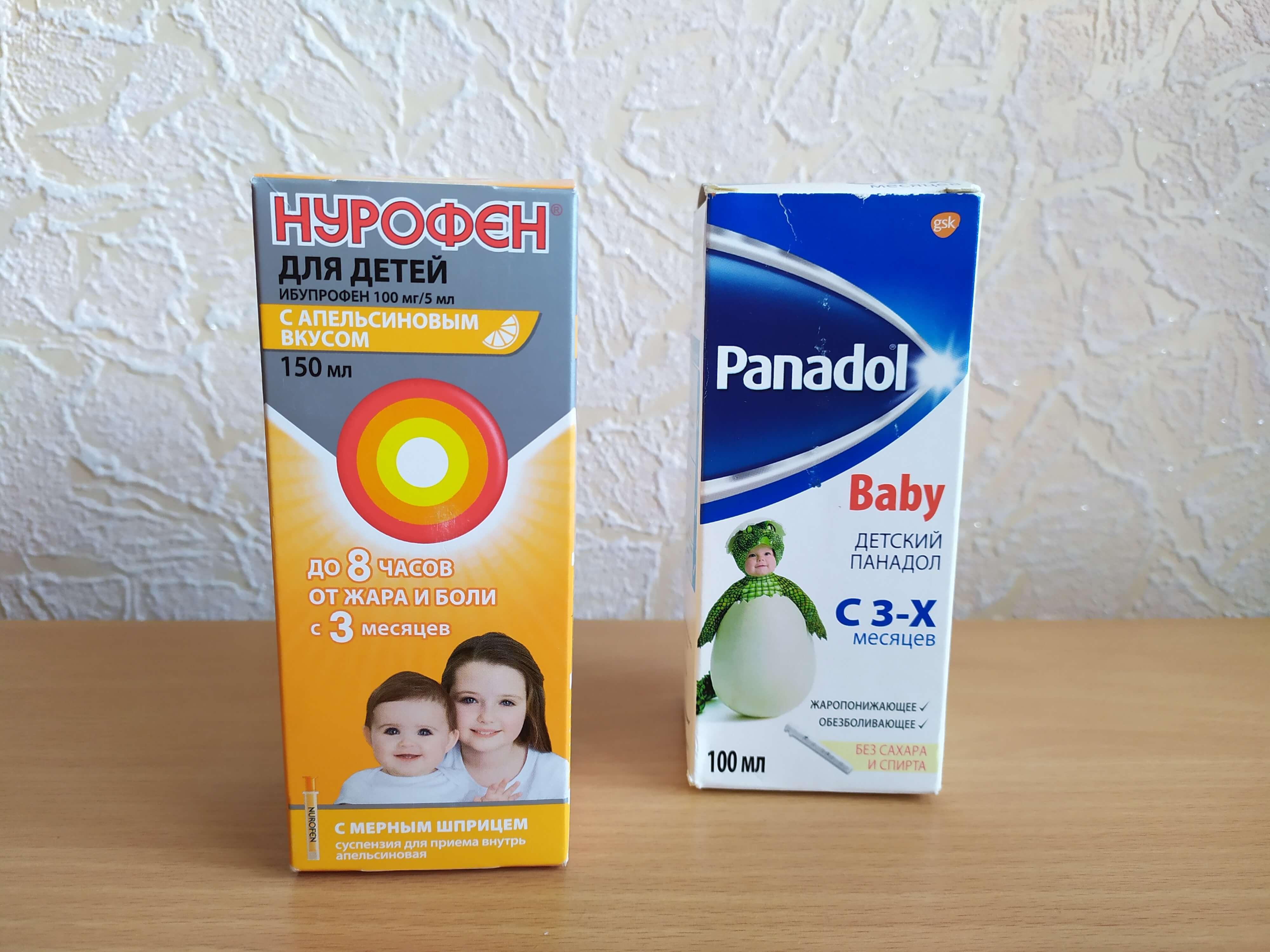 Как сбить температуру у ребенка. 10 способов