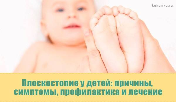 Ребенок ходит на носочках:  причины, что делать и как отучить,  массаж