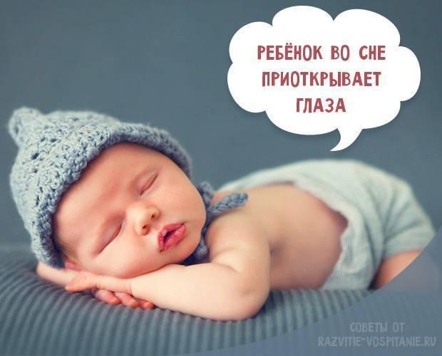 Спокойные ночи и гв, возможно ли? !!сс не предлагать!! - запись пользователя женя (id1833709) в сообществе грудное вскармливание в категории ночные кормления - babyblog.ru