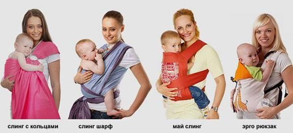 Подробные способы намотки слинг-шарфа для новорожденных