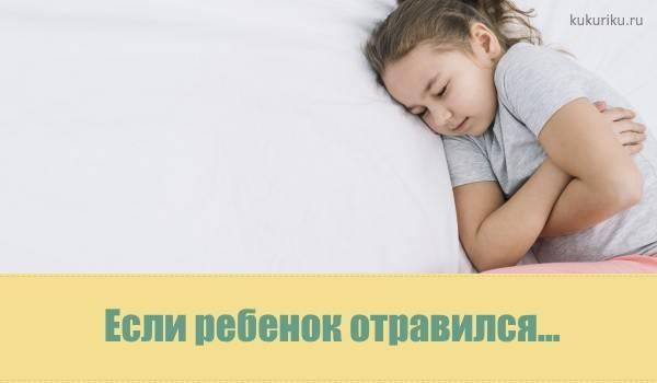 """Срыгивание """"фонтаном"""" - запись пользователя анастасия (id1697477) в сообществе здоровье новорожденных в категории срыгивание - babyblog.ru"""