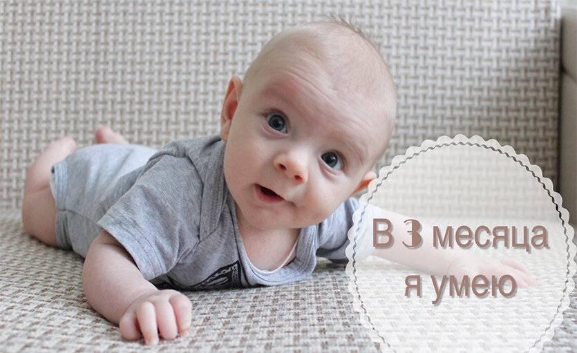 Техника проведения гимнастики для ребенка в 6 месяцев и общие рекомендации для родителей