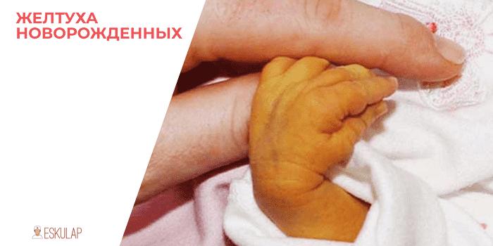 Щелочная фосфатаза повышена у ребенка-причины,норма у детей