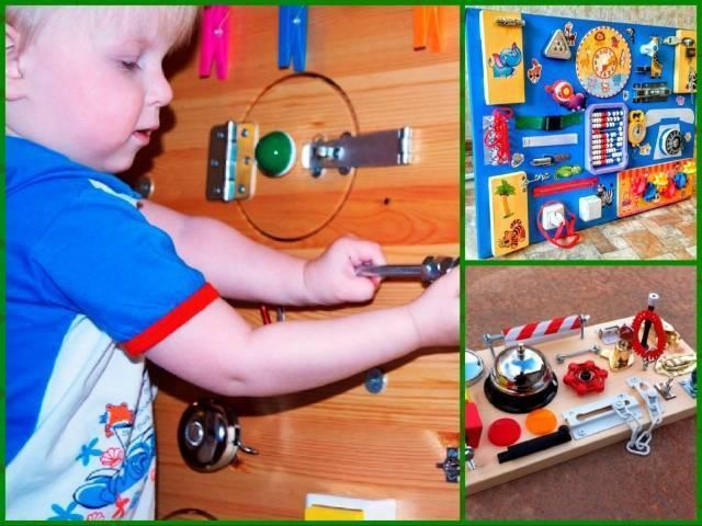 Как сделать бизиборд для ребенка легко своими руками: идеи, инструкции, фото
