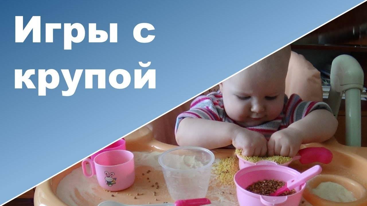 Развивающие игры и занятия для детей 1 год 9 месяцев— 2 года (подробный план— конспект)