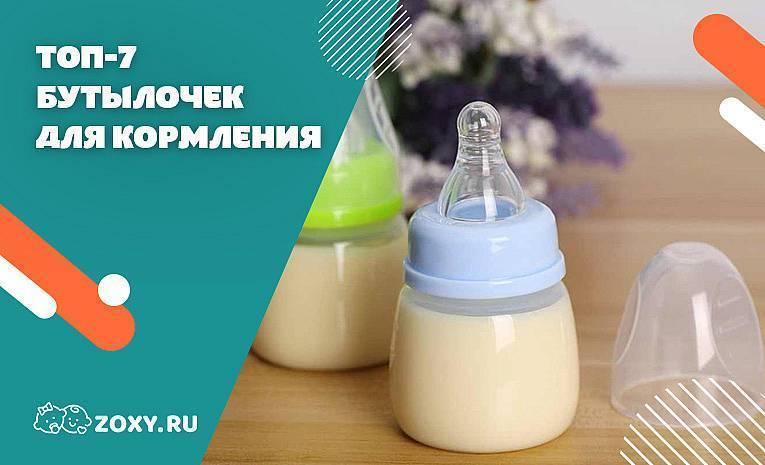 Девочки, скажите, какие бутылочки нужны малышу?