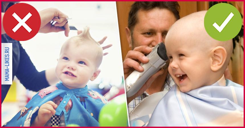 Зачем подстригать в год??? - зачем стричь ребенка в год - запись пользователя юлия (maliunia) в дневнике - babyblog.ru