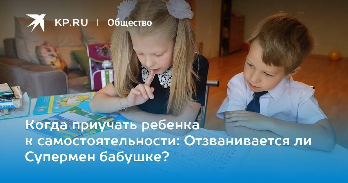 2,2 не пьёт из кружки - запись пользователя маришка ✿ у меня мальчишка ✿ (murlika_marika) в сообществе воспитание, психология - от года до трех в категории растем и развиваемся - babyblog.ru