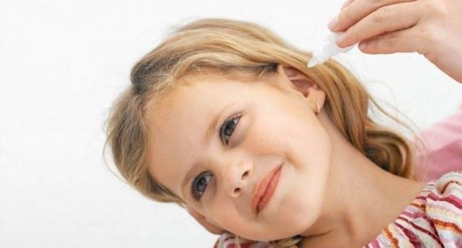 Боль в ухе, температура: чем заболел мой ребенок?