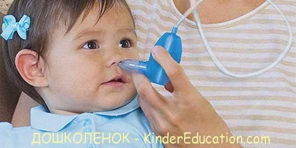 Физраствор для младенца