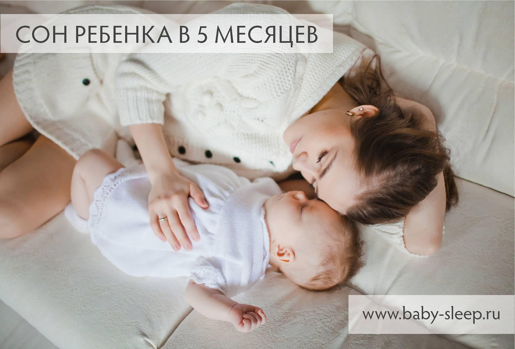 Обзор средств от укачивания... - браслет от укачивания для детей - запись пользователя марусина мама (nataly-g) в сообществе детские болезни от года до трех в категории укачивает в транспорте - babyblog.ru