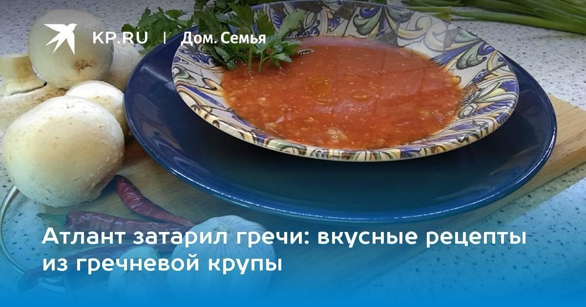 Как вкусно приготовить гречневую кашу. лучшие рецепты гречневой каши