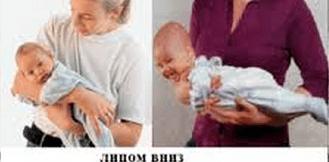 Зачем носить ребенка на руках?