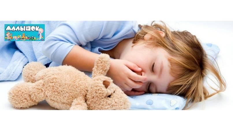 Почему ребенок во сне скрипит зубами: причины скрежета зубов у детей