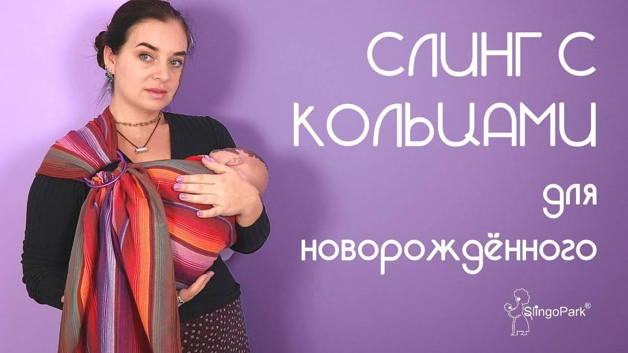 Kolco-dlya-sharfa - запись пользователя olesevna (olesevna) в сообществе все о слингах в категории выбираем слинг - babyblog.ru