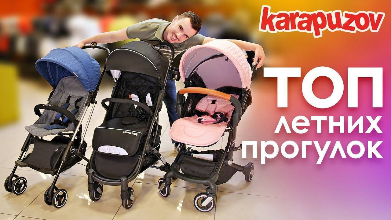 Как правильно выбрать коляску. - как выбрать коляску для новорожденного - запись пользователя наталья (natashavedeneeva) в сообществе выбор товаров в категории коляски (только вопросы и выбор) - babyblog.ru