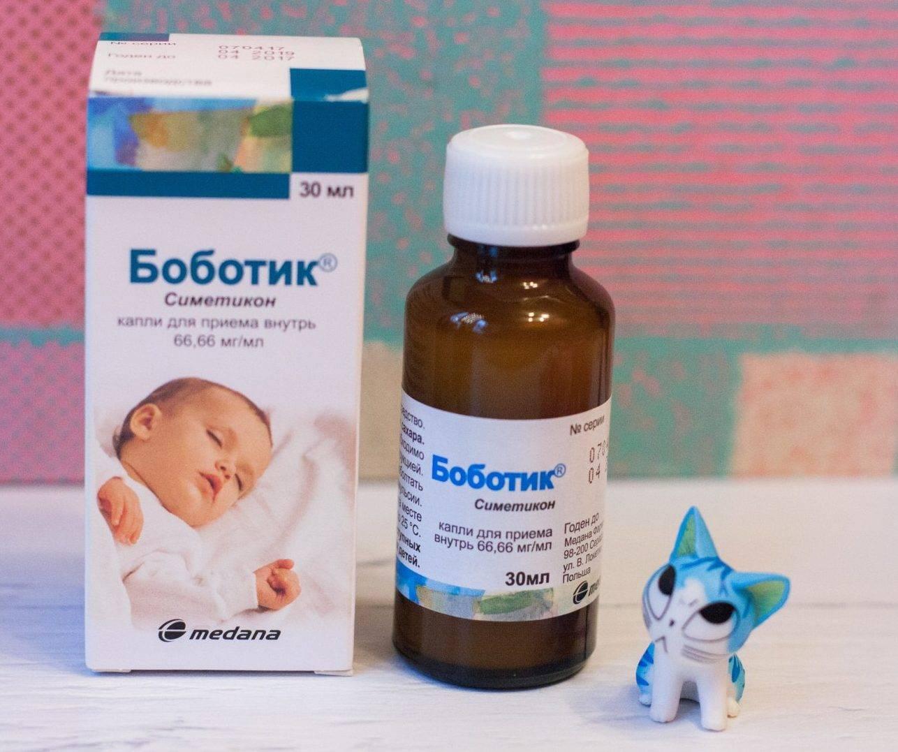Какое лекарство можно дать новорожденному ребенку от живота