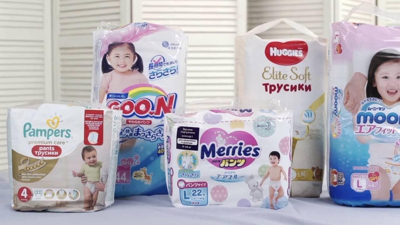 Памперсы для девочек: какие подгузники лучше выбирать для новорожденных, насколько вредны, как правильно одевать и менять, отзывы