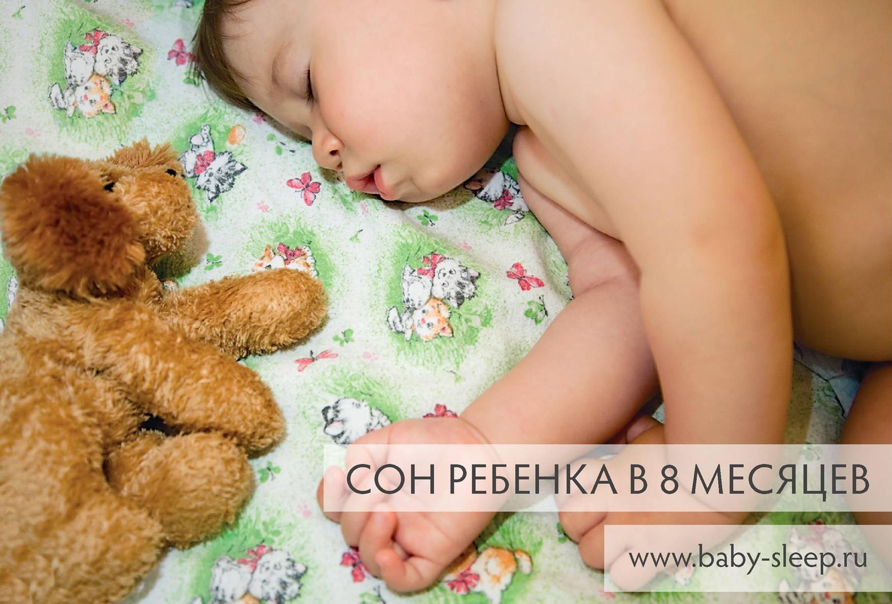 Почему ребенок плохо спит ночью, часто просыпается? . ребенок плохо спит ночью, сон грудничка