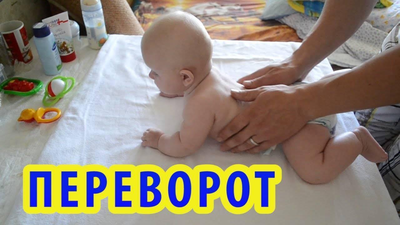 В 4 месяца не хочет переворачиваться. - запись пользователя юлия (id1081443) в сообществе развитие от рождения до года в категории физическое развитие - babyblog.ru