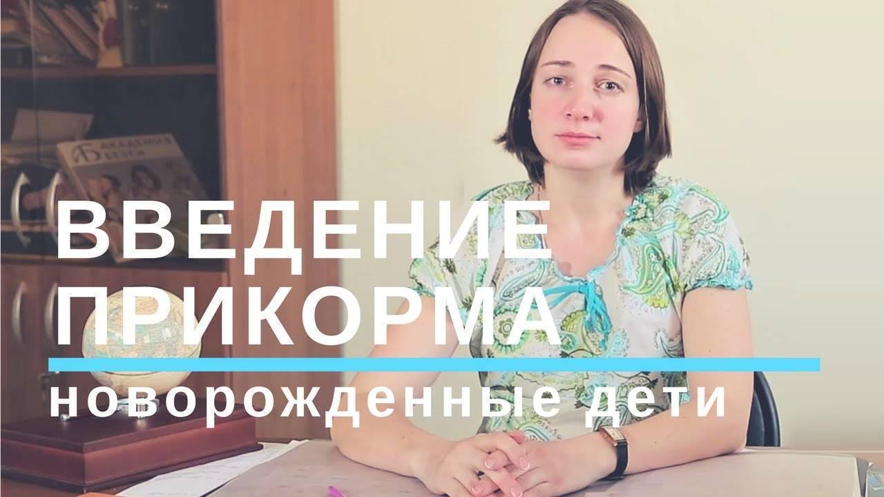 Банан - со скольки месяцев можно давать ребенку банан - запись пользователя юленька (grushinka_25) в сообществе питание новорожденного в категории фрукты и овощи - babyblog.ru